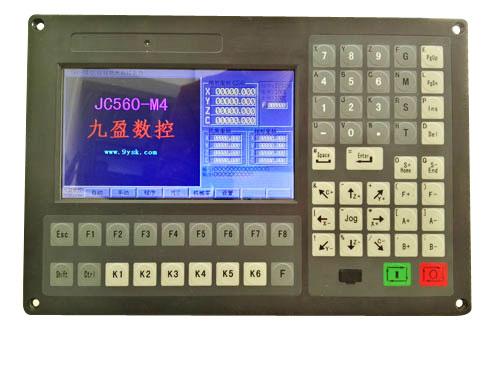 JC560-M4钻铣床系统